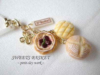 SWEETS BASKET (S*Basket)