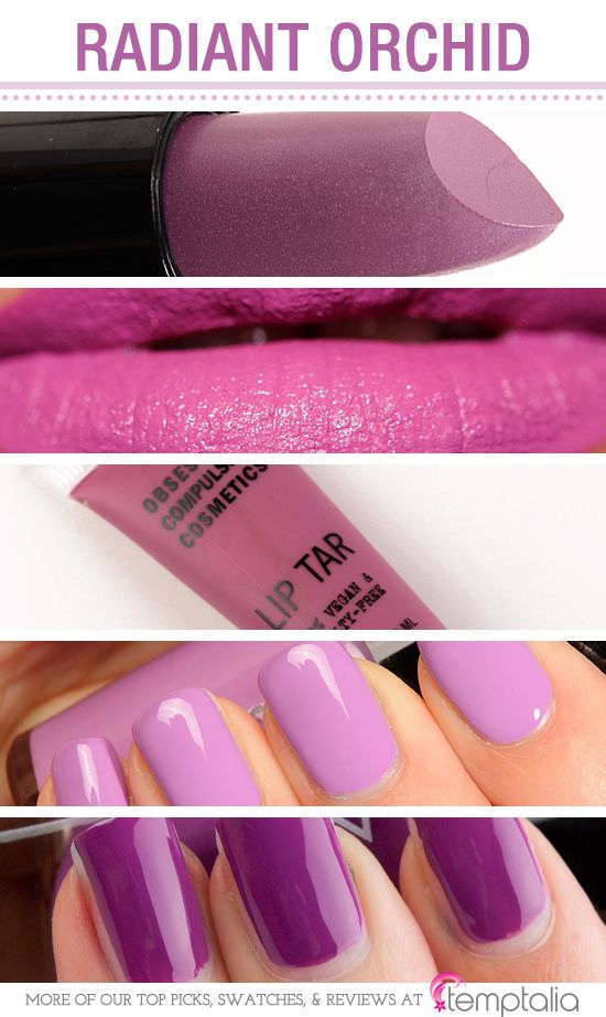 5 Shades of Radiant Orchid for Lips & Tips