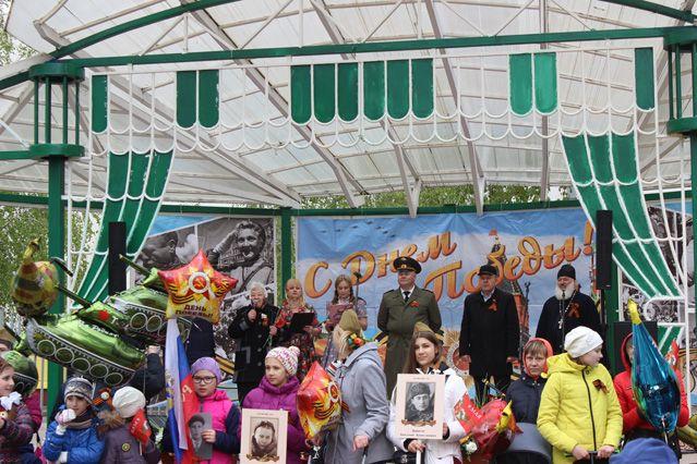 9 мая в парке расположенном на пересечении улиц Санникова и Хачатуряна в Отрадном, праздничные мероприятия, посвященные Дню Победы, начались с парада наследников Победы. Сразу после акции памяти начался праздничный концерт. А вечером народные гулянья продолжились в народном парке, где также состоялся концерт. В завершение праздника в небо выпустили белые шары. На обеих площадках по традиции развернули полевую кухню, где каждый смог отведать солдатскую кашу.