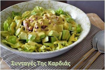 ΣΥΝΤΑΓΕΣ ΤΗΣ ΚΑΡΔΙΑΣ: Σαλάτα με τόνο και αβοκάντο
