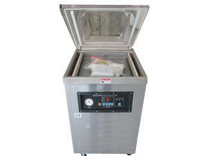 chinacoal07 DZ(Q)500-2SB  Vacuum Packaging Machine