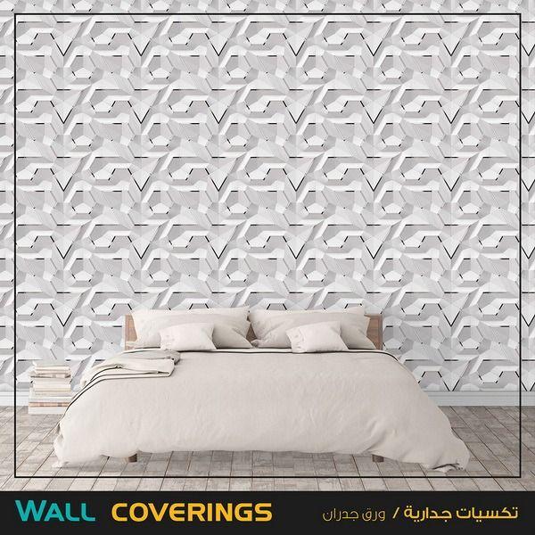 ورق جدران Bed Pillows Home Bed