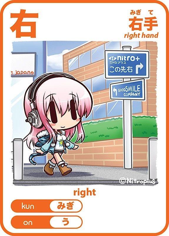 Moekanji First Grade Kanji Flashcards – White Rabbit Japan