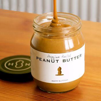 粒なしタイプは、パンやクラッカーなどに塗りやすい柔らかさ。粒がないので食感が気になる方も抵抗無く味わえます。滑らかなので、お菓子などにも混ぜやすいですよ♪