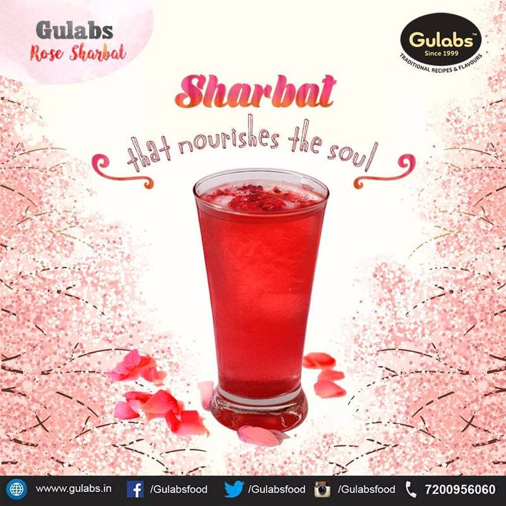 Not just your body, Gulabs Rose Sharbat will also nourish your SOUL!  #Sharbat #CoolDrinks #SummerDrinks