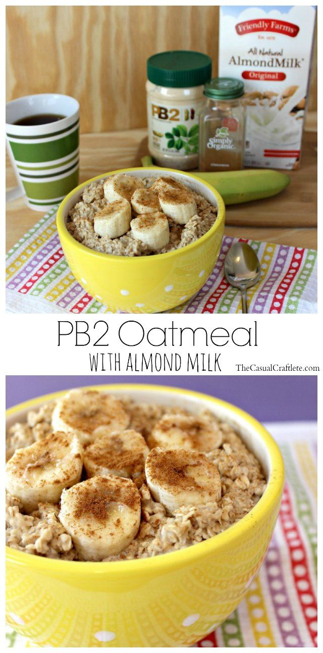 Happy Thursday!  Today I have a quick and healthy breakfast recipe to share with you.  This PB2 Oatmeal is packed full of nutritious ingredients and will keep you full for hours. I don't know about you but I just hate making breakfast.  I