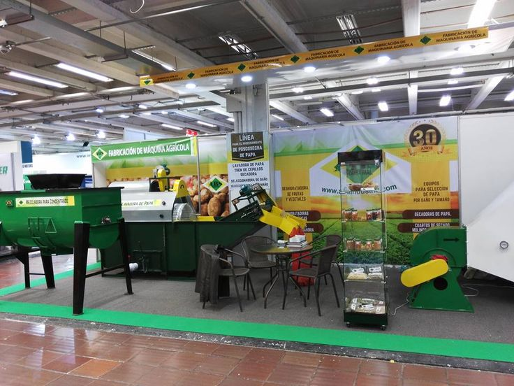Feria AgroExpo 2017