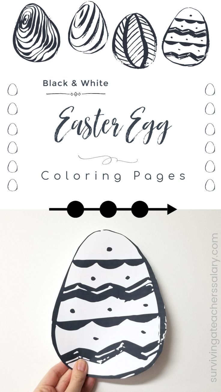 Printable Easter Egg Coloring Pages Window Designs Coloring Easter Eggs Coloring Eggs Easter Egg Coloring Pages