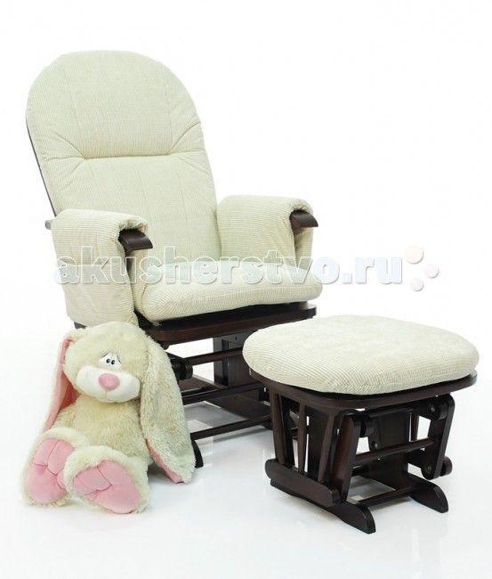 Кресло для мамы Tutti Bambini Daisy GC35 - Акушерство.Ru