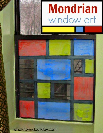 Mondrian Faux Stained Glass WIndow Art (from WHat Do We Do All Day?)