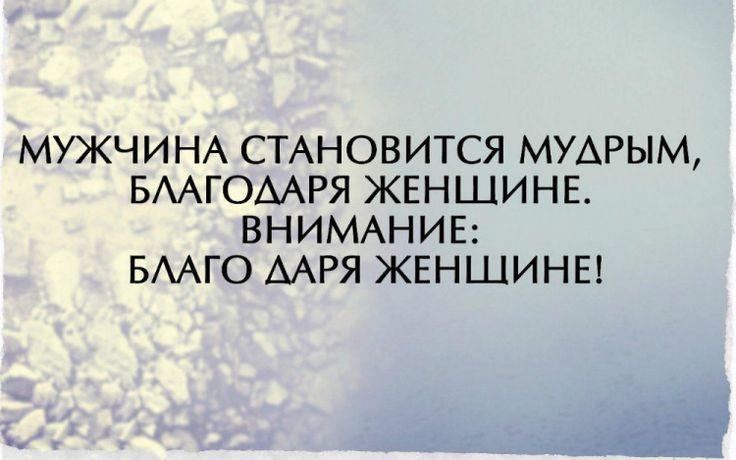 Gallery.ru / Фото #67 - Афоризмы - Jasnaja