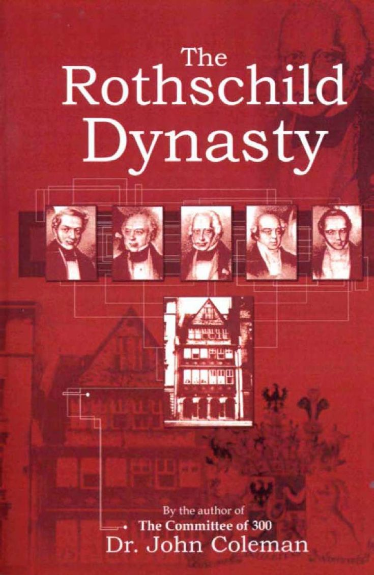 This outstanding book is not only about the past, it is also about the present and the future. It will help to explain many of the events that perplex the ordinary people like the war in Iraq and the war threats against Iran.       http://antimatrix.org/Convert/Books/Coleman/Rothschild_Dynasty/Rothschild_Dynasty.htm