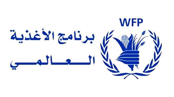 مستفيدون من مساعدات الغذاء العالمي يشكون خفضها شكا عدد كبير من أبناء عسيلان المستفيدين من نظام شبوة الغذاء العالمي Www Alayyam Info Home Decor Decals