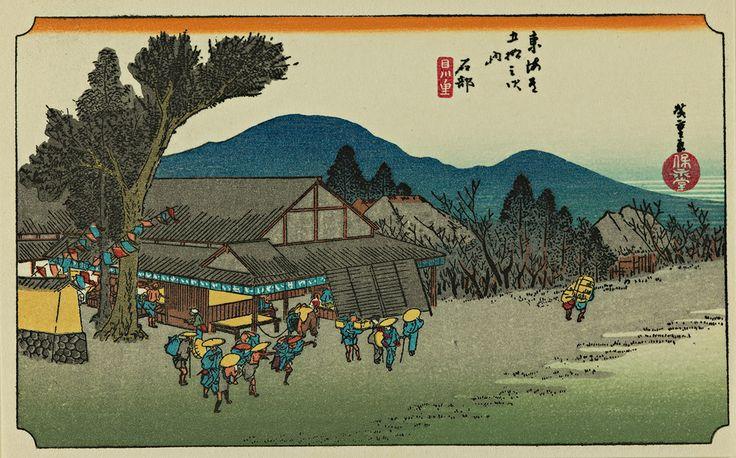 Masterpiece Art - Ishibe - 53 Stations of Tokaido, $23.00 (http://www.masterpieceart.com.au/ishibe-53-stations-of-tokaido/)