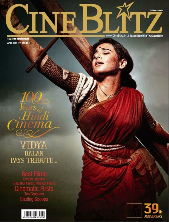 Vidya Balan on The Cover of Cine Blitz Magazine April 2013 Issue.