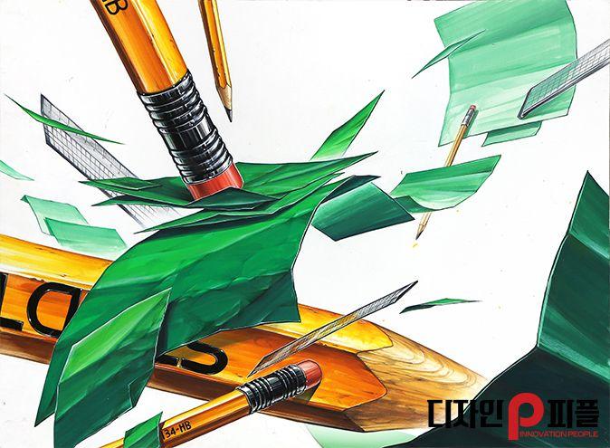 중앙대 기초디자인<연필+녹색종이+투명자> - 피플미술학원2#기초디자인 #화면구성 #기디 #미대입시 #중앙대