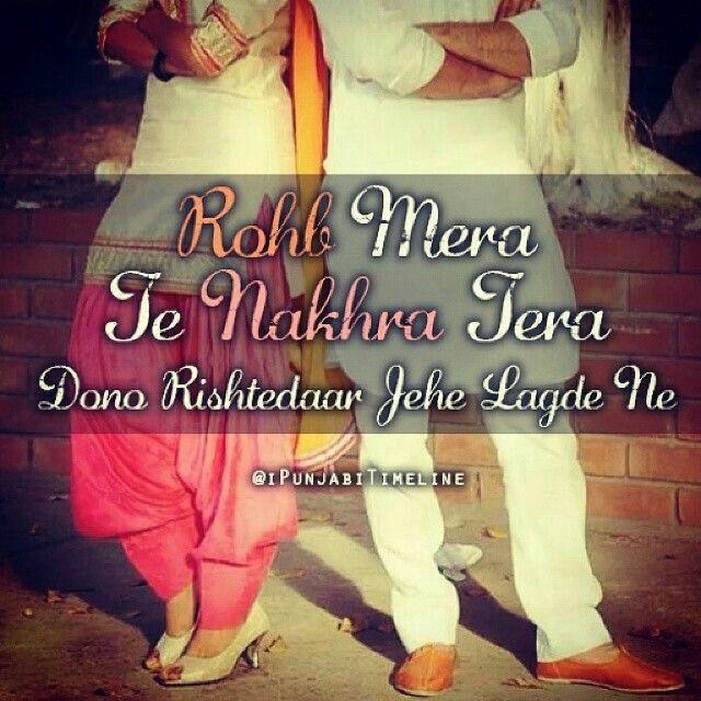60 Best Punjabi Swag Images On Pinterest