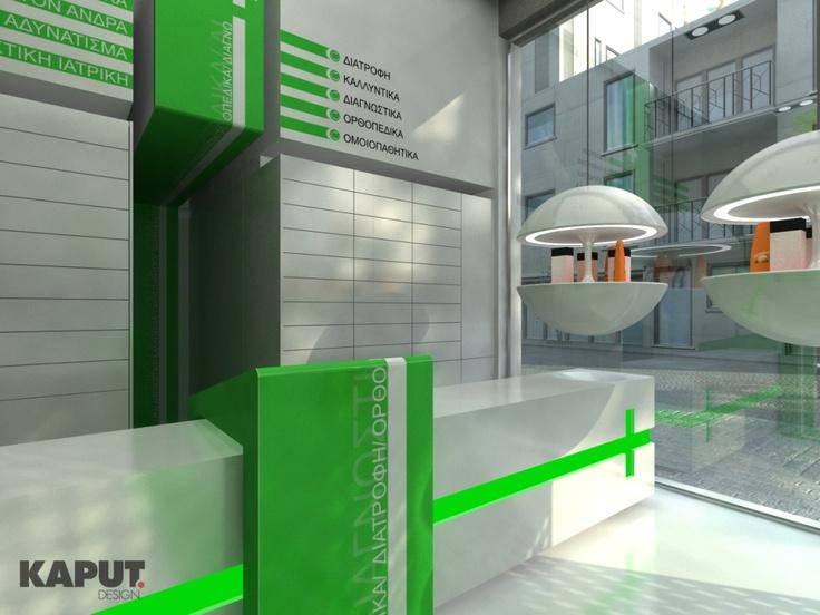 Modern drugstore design proposal austere bright for Modern pharmacy design