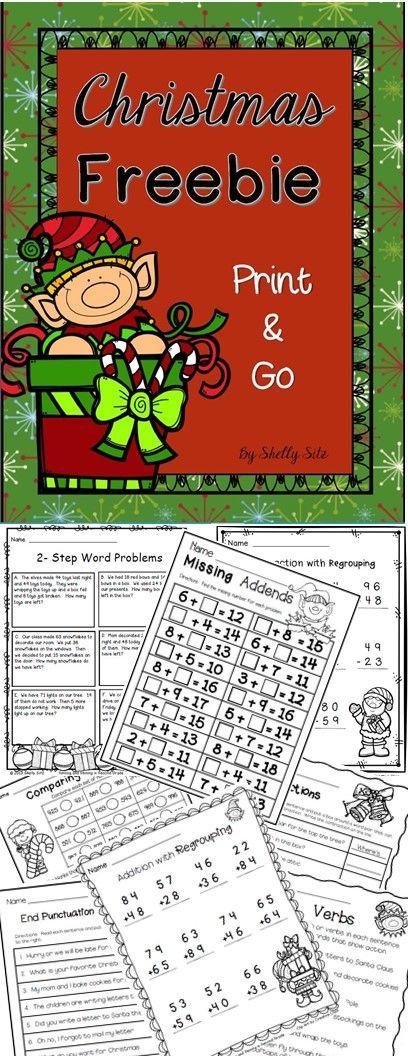 Christmas Freebie for Second Grade
