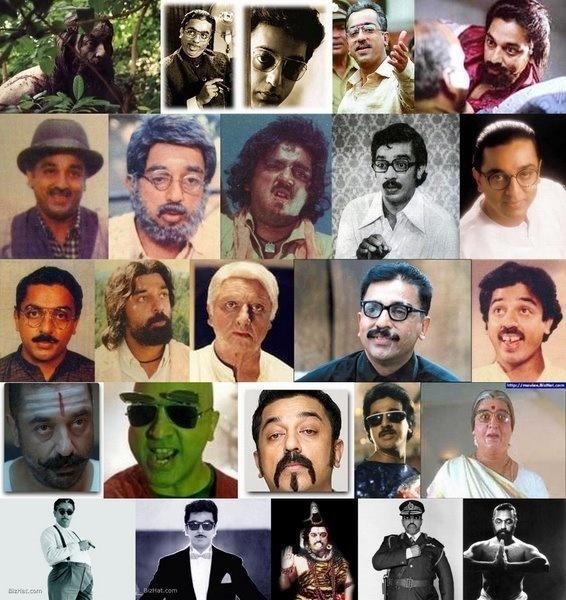Avatars of Kamal Hassan