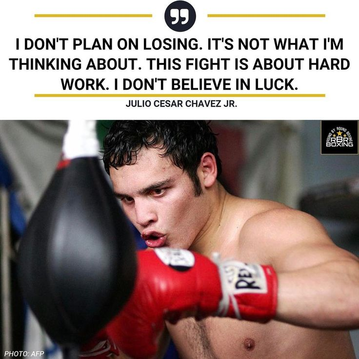 Julio Cesar Chavez Jr. is focused on one thing. Winning.  #Boxing #Boxeo #RoundByRoundBoxing #RBRBoxing #RBRBuzz #CaneloChavez #CaneloChavezJr #GoldenBoyPromotions #GoldenBoyBoxing #HBOBoxing #BoxingHype #BoxingFanatik