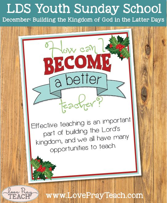how to become a better teacher and courses