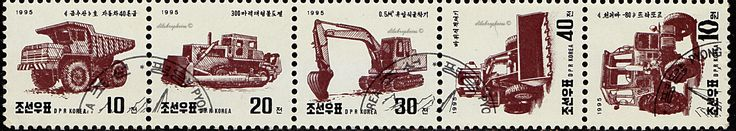 Diplomatic Peoples Republic of Korea.  Machines.  Scott A1571 3493 (10ch),  40-ton truck Kum- susan;  3494 (20ch), Large bulldozer,  3495 (30ch),  Hydraulic excavator,  3496 (40ch),  Wheel loader; 3497 (10w),  Tractor Chollima.   Issued 1995, Perf. 13 1/4. /ldb.