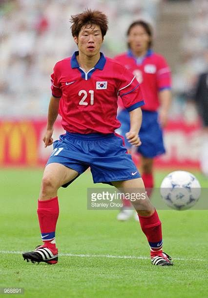 Park Ji Sung of Korea in action during the FIFA Confederations Cup Match between France and Korea played at the Daegu Sports Complex in Daegu Korea...