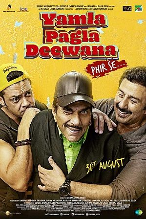 comedy movie full hd download