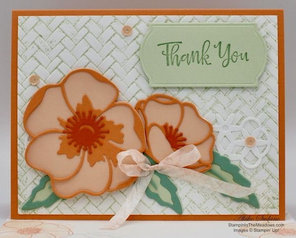 Stampin Up Peaceful Moments Thank You Card Video Tutorial In 2020 Stampin Up Poppy Cards Thank You Cards