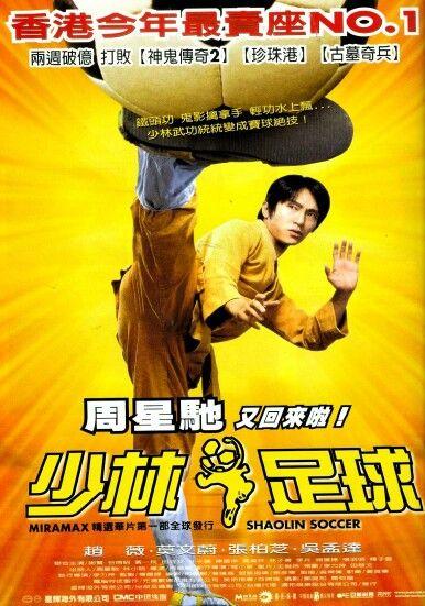 349.- Shaolin Soccer 13 de Abril