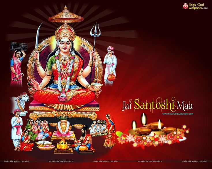 Santoshi Maa Wallpapers, Pictures & Images Download