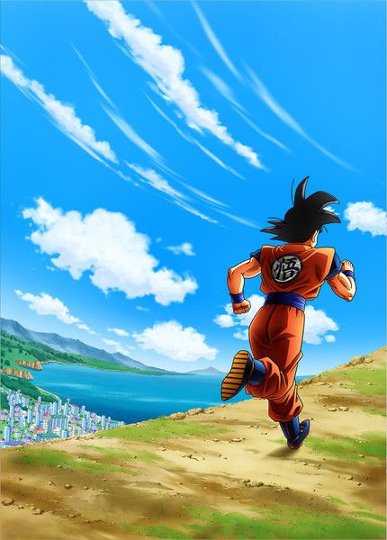 """Most anime fans know the physical prowess of Dragon Ball's Goku is nothing to trifle with. However, the character seems eager to prove he is a versatile athlete with speed to match his brawn. The anime franchise is holding the official """"Dragon Ball Run"""" in Japan this September.  The text in the promotional video reads, """"A new Dragon Ball legend starts running now.   #anime #animeboy #animefan #animegirl #animelover #animes #animeworld #cosplay #cosplaygirl #cosplaying #co"""
