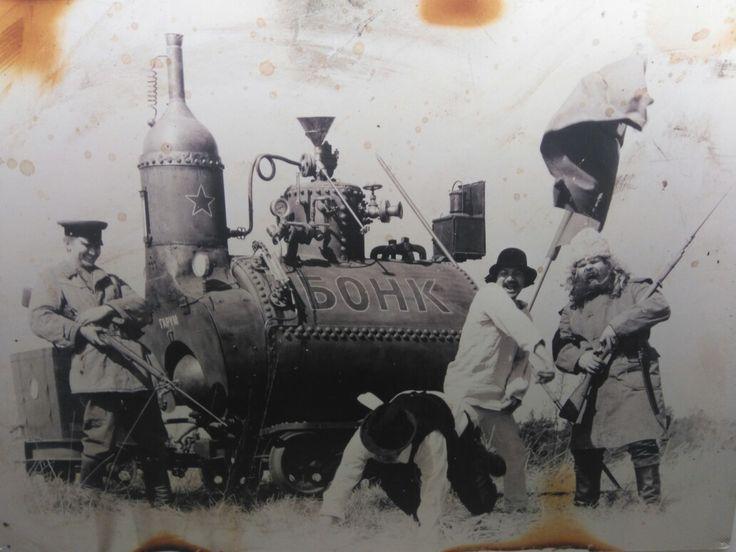 Bonk in the Soviet Union. Picture of a Garum Distiller.