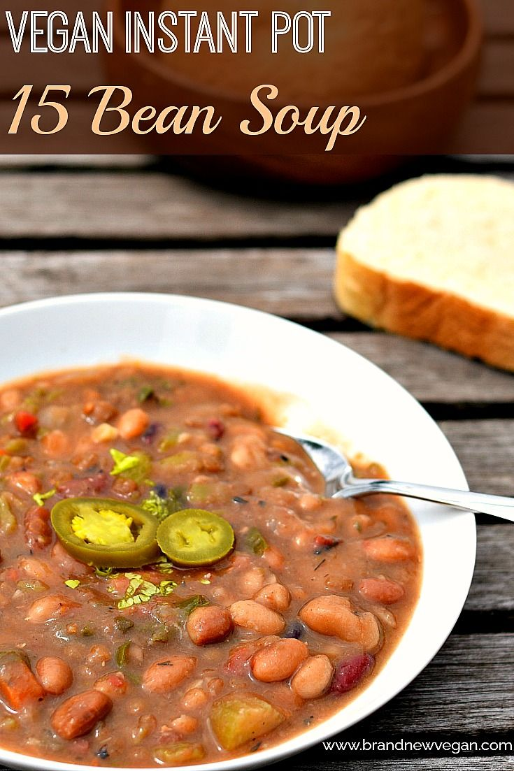 Vegan 15 Bean Soup Instant Pot