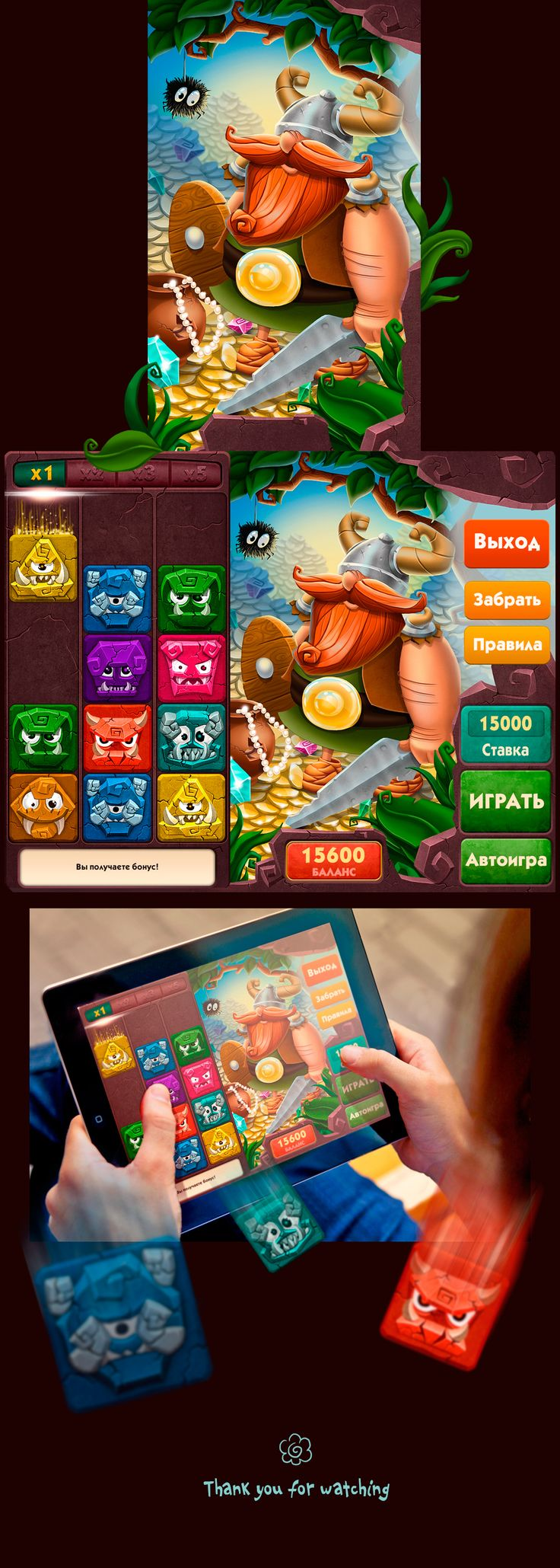 Viking game on Behance