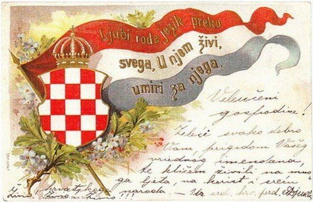 Croatian coat of arms ---Petar Preradović (1818--1872.): Ljubi rode jezik preko svega. U njem živi, umiri za njega.!!! This link is awesome!