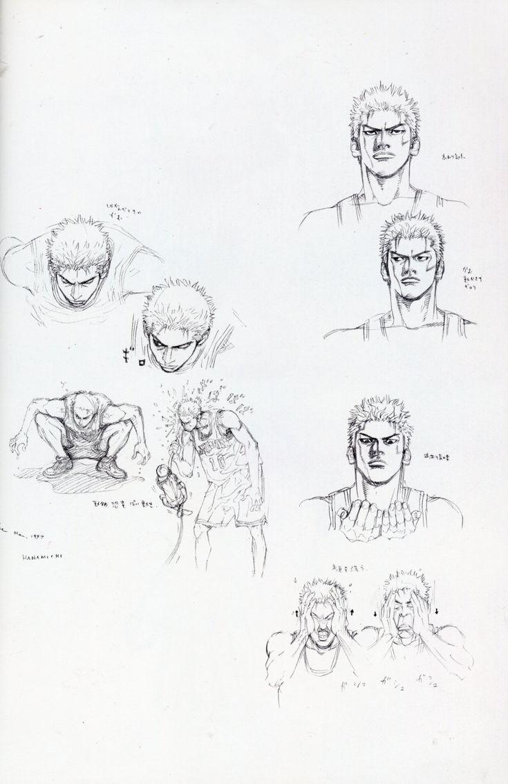 slamdunk-artbook (14)
