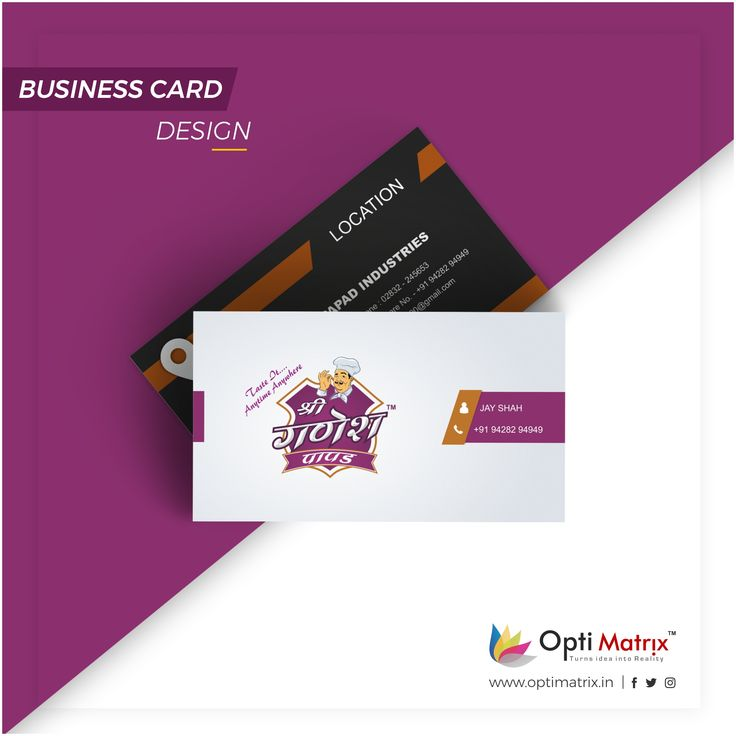 Impressive Business Card designed for Shree Ganesh Papad. If you're looking for a Creative Studio, get in touch with us.  Call Now:  +91 81283 61116, +91 75750 58824   #businesscard #visitingcard #graphicdesign #designer #design #cooldesign #creative #creativedesign #foodindustry