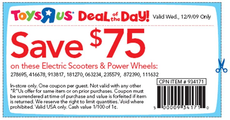 toys r us printable coupons sept