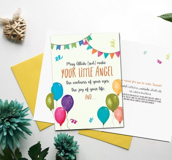 Islamic Baby Card Newborn Aqeeqa Greeting Card Islamic Dua