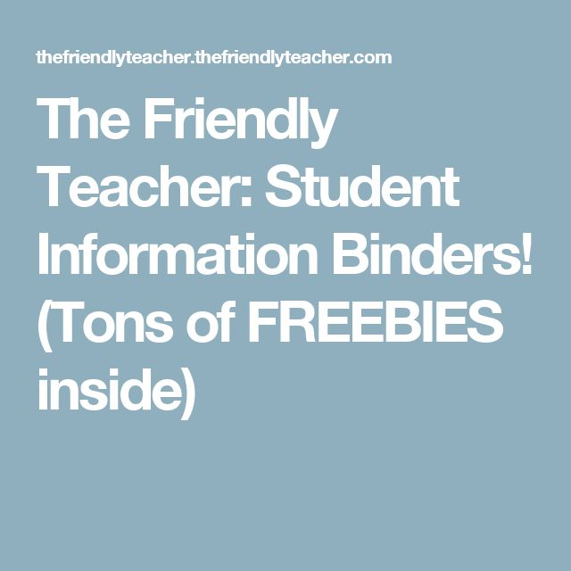 The Friendly Teacher: Student Information Binders! (Tons of FREEBIES inside)