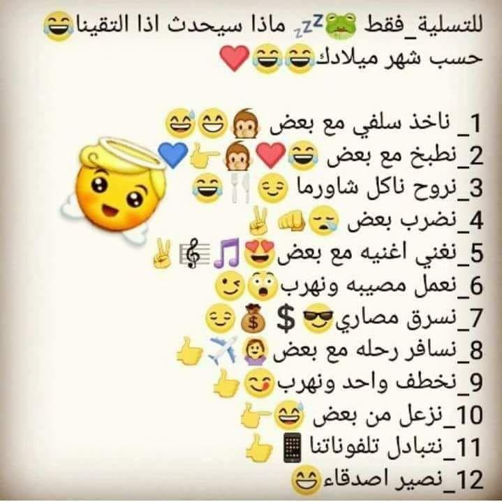 Arabic English Quotes Funny English Quotes