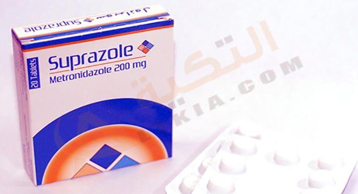 دواء سوبرازول Suprazole أقراص مضاد حيوي واسع المجال يعتبر الدواء من أدوية المضاد الحيوي سريعة المفعول التي تعمل على التخلص م Personal Care Person Toothpaste