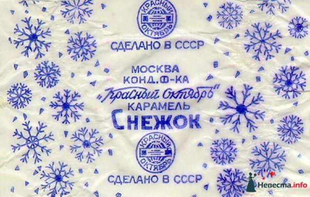 """Фанты советских конфет - Foto """" ALLDAY - народный сайт о дизайне"""