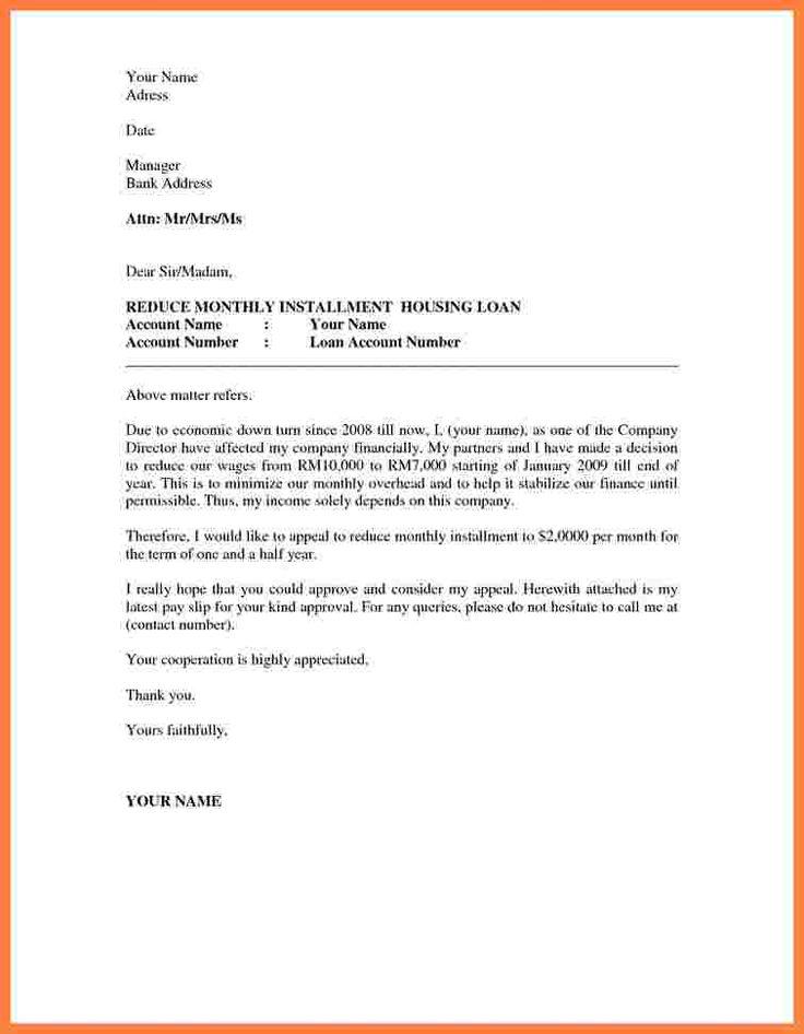 12 best UK Visa Refusal images on Pinterest Letter, Culture and - dismissal letter