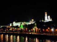 Kremlin embankment