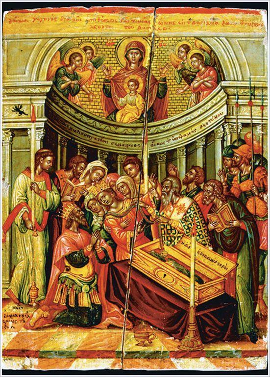Τζάνες Εμμανουήλ-Το Θαύμα της Αγίας Ζώνης, δεύτερο μισό 17ου αιώνα.jpg (551×768)