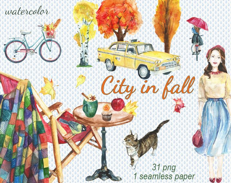 Digital 31 Autumn Watercolor clip art, city in fall clip art, autumn leaves, umbrella Digital Collage, Instant Download, clip 79 by AlphabetStore on Etsy https://www.etsy.com/listing/526596526/digital-31-autumn-watercolor-clip-art