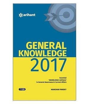 General Knowledge 2017 (Paperback) English Ninth Edition @ Rs.75/-